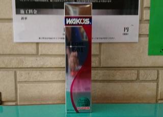 WAKOS CORE601