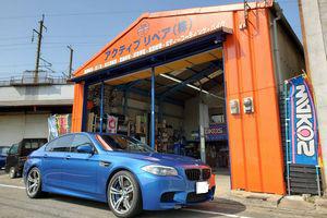 BMW M5  4.4L V8ツインターボ(560ps)