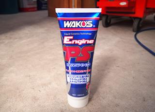WAKOS エンジンパワーシールド