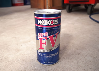 WAKOS スーパーフォアビークル