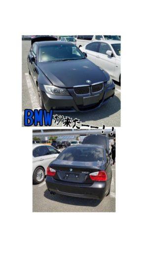 BMW日記🚗