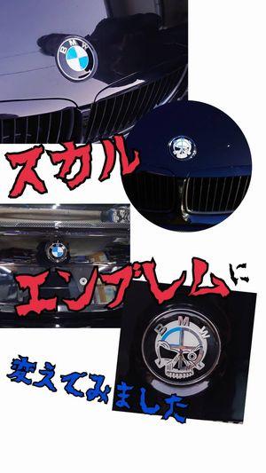 BMW日記🚗⑤